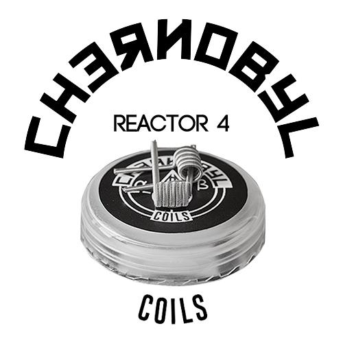 CHERNOBYL COILS REACTOR 4 - CHARRO COILS